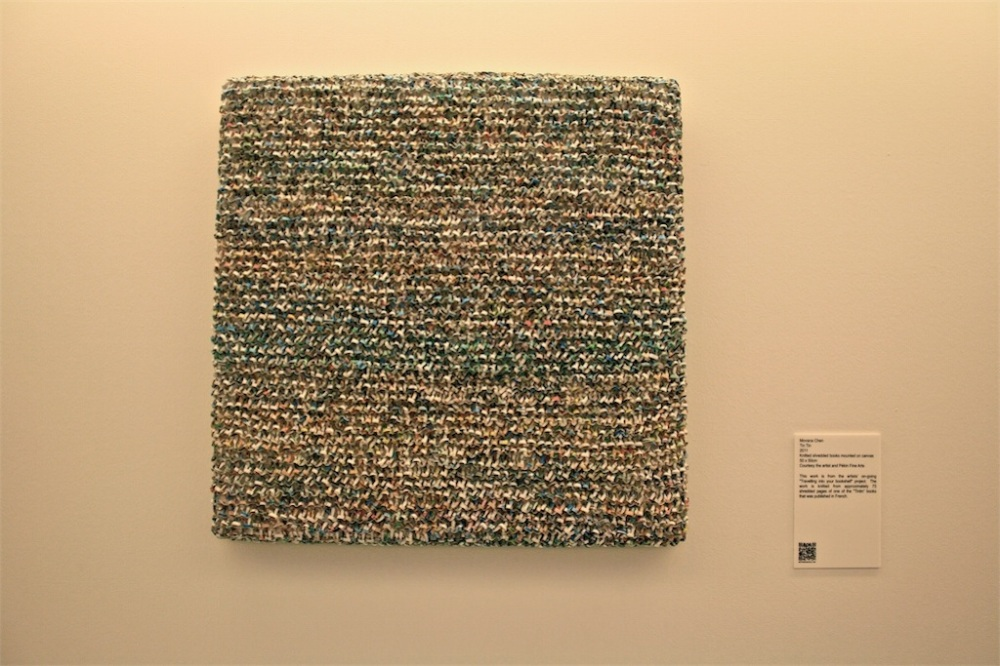 Movana Chen: Tin Tin 2011