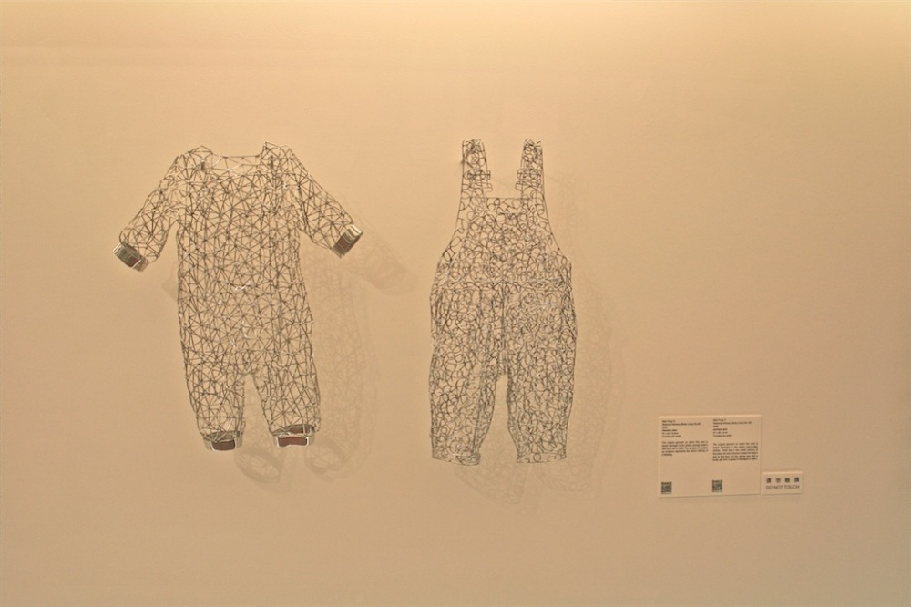 Man Fung Yi: Weaving Intimacy (Body Lines) No.B2 & B3