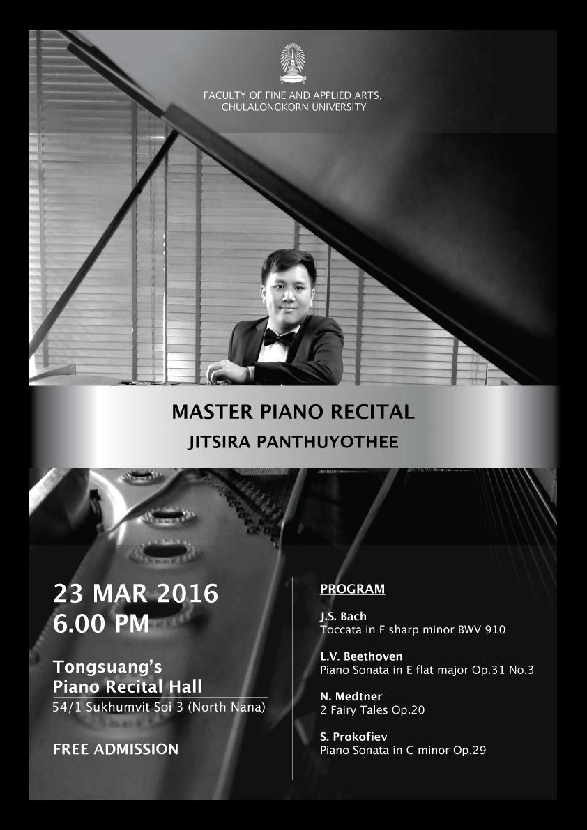 Master_Recital_Jom